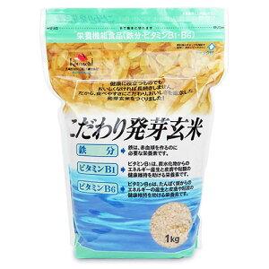 大潟村あきたこまち生産者協会 こだわり発芽玄米 栄養機能食品(鉄分・ビタミンB1・B6強化) 1kg