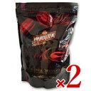 《送料無料》バンホーテン プロフェッショナル エキストラダークチョコレート 70% 1kg (1000g) × 2個[VAN HOUTEN…