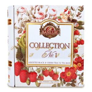 バシラーティー BASILUR TEA コレクション NO.1 ティーバック 56g×32袋 (全4種)
