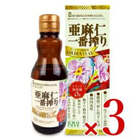 《送料無料》紅花食品 亜麻仁一番搾り ゴールデン種 170g × 3個