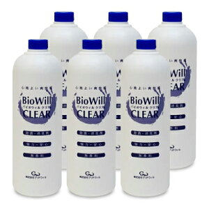 《送料無料》 バイオウィルクリア 詰替用 ボトル 1L (1000ml) × 6本[グッドウィル]