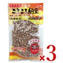 《メール便で送料無料》だるま食品 水戸名産 ころころ納豆 120g × 3個