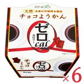 遠藤製餡 0カロリー チョコ ようかん 90g × 6個 ケース販売《あす楽》