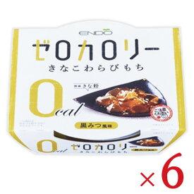 遠藤製餡 Nゼロカロリー きなこ わらびもち 108g × 6個 セット ケース販売《あす楽》