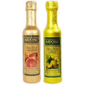 フードライナー アルドイノ EXV オリーブオイル フルクトゥス (レモン風味 + ブラッドオレンジ風味) 250ml × 2本《あす楽》