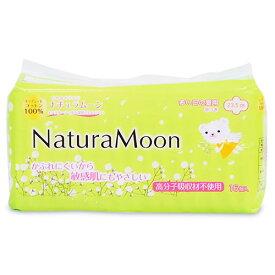 【医薬部外品】G-Place ナチュラムーン 生理用ナプキン 多い日の昼用 羽つき(16コ入)
