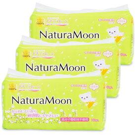【医薬部外品】G-Place ナチュラムーン 生理用ナプキン 多い日の昼用 羽つき(16コ入) × 3個