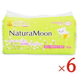 【医薬部外品】G-Place ナチュラムーン 生理用ナプキン 多い日の昼用 羽つき(16コ入) × 6個