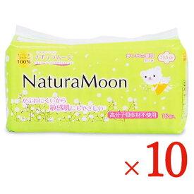 《送料無料》【医薬部外品】G-Place ナチュラムーン 生理用ナプキン 多い日の昼用 羽つき(16コ入) × 10個
