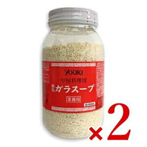 ユウキ食品 ガラスープ 500g × 2個 (顆粒)[youki]
