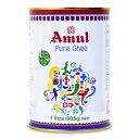 《送料無料》 ピュア ギー アムール 1L (1000ml) 赤蓋なし [Amul Pure Ghee]《あす楽》