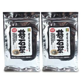 【エントリーでポイント10倍】《送料無料》大豊町碁石茶協同組合 『本場の本物』碁石茶100g × 2袋