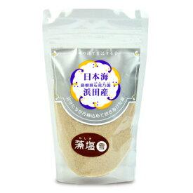 《メール便で送料無料》浜田の海で生活する会 藻塩( 雪 )100g