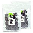 《メール便選択可》安田食品工業 塩昆布茶「初音」100g × 2個《あす楽》