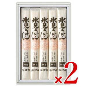 《送料無料》海津屋 氷見うどん細麺(国産小麦100%使用) 200g × 10本セット