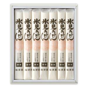 海津屋 氷見うどん細麺 (国産小麦100%使用) 200g × 7本セット