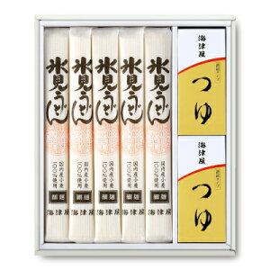 海津屋 氷見うどん セット 細麺(国内産小麦100%使用) 5本 つゆ5袋 × 2個