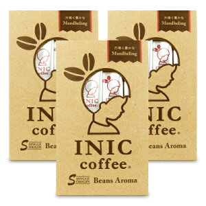 《メール便で送料無料》イニックコーヒー INIC COFFEE ビーンズアロママンデリン [ 4g×12本 ] × 3箱