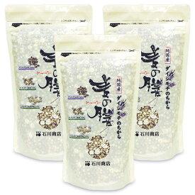 《送料無料》石川商店 麦の膳 (国内産もち麦・裸麦・胚芽押麦) 300g × 3個 セット