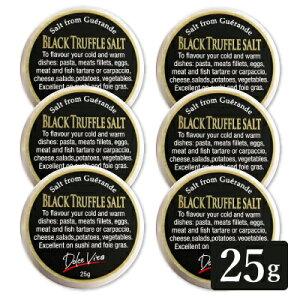 《送料無料》黒トリュフソルト 25g × 6個 [TartufLanghe]【ブラック レストラン 高級 塩 イタリア 隠し味 ジャパンソルト】