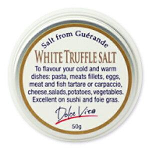 白トリュフソルト 50g [TartufLanghe]【ホワイト レストラン 高級 塩 イタリア 隠し味 ジャパンソルト】