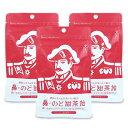 《メール便で送料無料》森下仁丹 鼻・のど甜茶飴 38g × 3袋