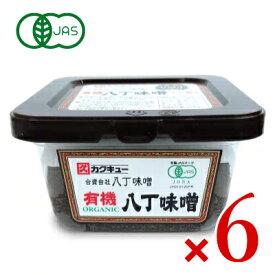 《送料無料》カクキュー八丁味噌 有機八丁味噌カップ 300g × 6個 ケース 有機JAS