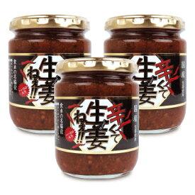 吾妻食品 辛くて生姜ねぇ 240g × 3個