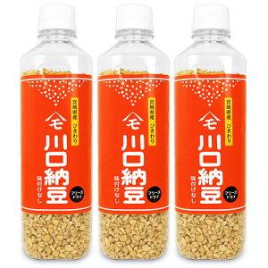 《送料無料》川口納豆 乾燥納豆 180g × 3本 セット《あす楽》