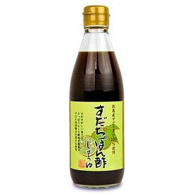 川中醤油 すだちぽん酢しょうゆ 360ml 《あす楽》