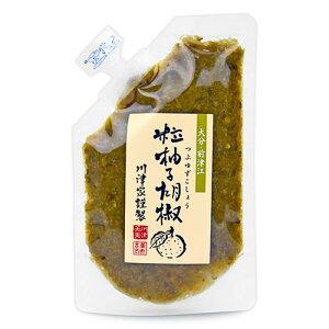 《メール便選択可》川津食品 粒柚子胡椒 (青) 100g 川津家謹製《賞味期限2020年6月3日》