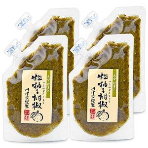 《メール便で送料無料》川津食品 粒柚子胡椒 (青) 100g × 4個 川津家謹製