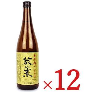 《送料無料》大和川酒造店 蔵の素 純米料理酒 720ml × 12本 ケース販売(契約栽培米)