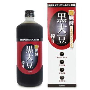《送料無料》堤酒造 発酵 黒大豆搾り 720ml
