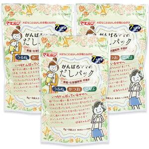《メール便で送料無料》 マエカワテイスト がんばるママのだしパック 64g(8g×8袋) × 3袋