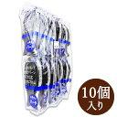 マーナ おさかなスポンジ ハード ブラック K180BK × 10個入り セット