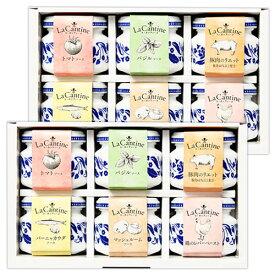 【マラソン限定!最大2000円OFFクーポン】《送料無料》ラ・カンティーヌ LaCantine 詰め合せ 6瓶入り × 2箱 LA-6L