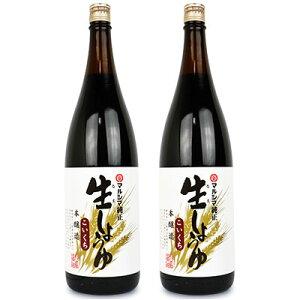 丸島醤油 純正生しょうゆ 1.8L × 2個 マルシマ純正