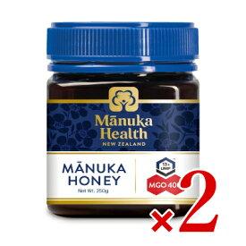 《送料無料》富永貿易 マヌカヘルス マヌカハニー MGO400+ 250g × 2個 正規輸入品 《あす楽》