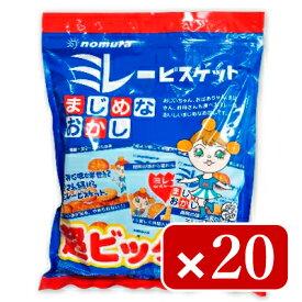 《送料無料》 野村煎豆加工店 ミレービスケット 超ビッグパック 480g(30g×16袋) 20パック 《あす楽》