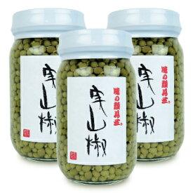 《送料無料》木村九商店 味の顔見世 実山椒 水煮 料理用 225g × 3個
