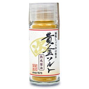 室次 黄金ソルト(熟成醬油)20g 醤油醸造場 減塩