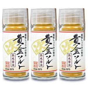 《送料無料》室次 黄金ソルト(熟成醬油)20g × 3本 醤油醸造場 減塩