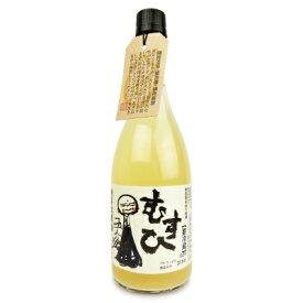 《送料無料》寺田本家 発芽玄米酒 むすひ 720ml《冷蔵便手数料無料》