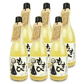 《送料無料》寺田本家 発芽玄米酒 むすひ 720ml × 6本《冷蔵便手数料無料》