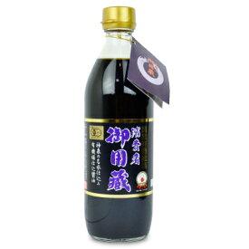 ヤマキ醸造 消費者御用蔵 生醤油 500ml 国産有機JAS 《あす楽》