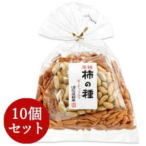 浪花屋製菓 巾着柿ピー 145g × 10個 セット ケース販売