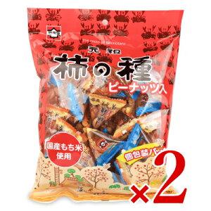 浪花屋製菓 元祖柿の種 ピーナッツ入り 個包装パック 170g × 2袋