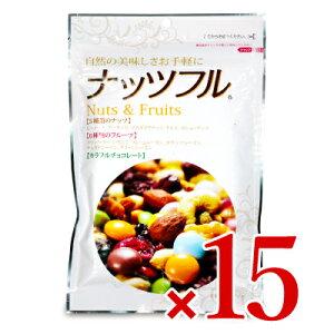 《送料無料》味源 ナッツフル150g × 15袋 ケース販売