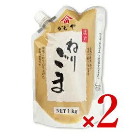 《送料無料》かどや製油 ねりごま (白) 濃煎 1kg × 2個 【かどや 練りごま ごまペースト 業務用 お徳用】《あす楽》
